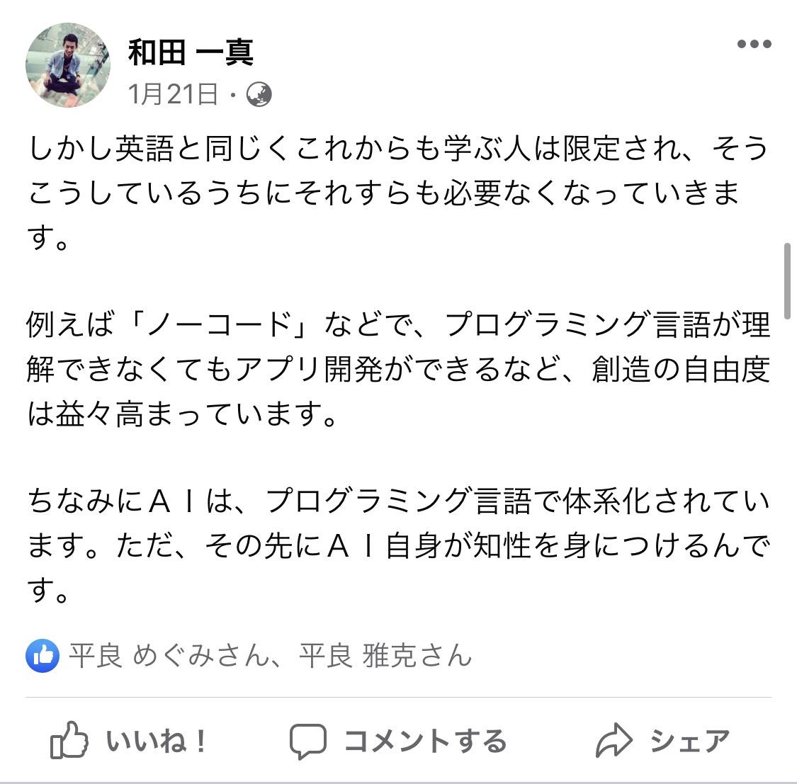 f:id:wadakazuma:20210511073616j:plain