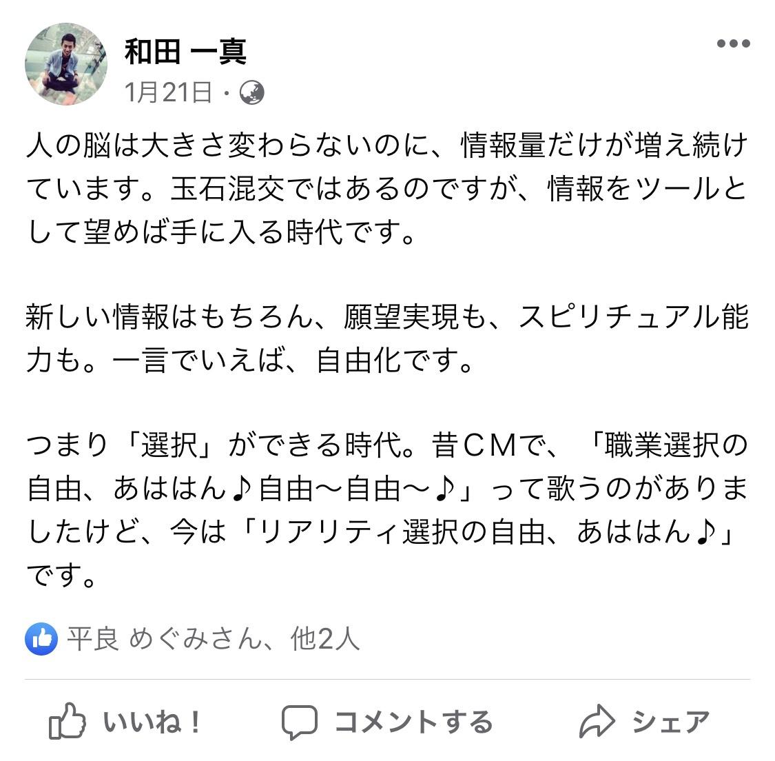 f:id:wadakazuma:20210511073634j:plain