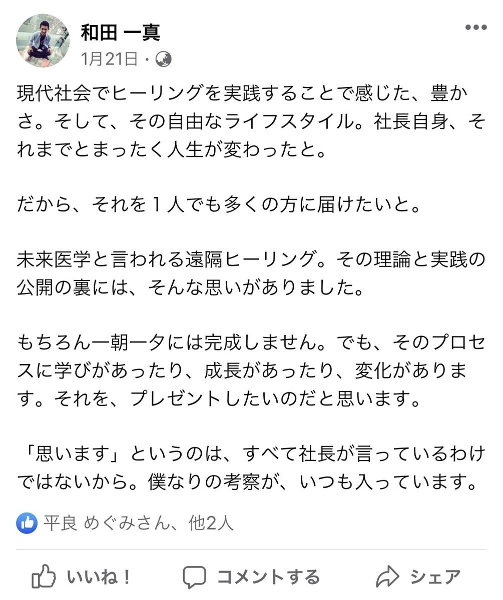 f:id:wadakazuma:20210511175151j:plain