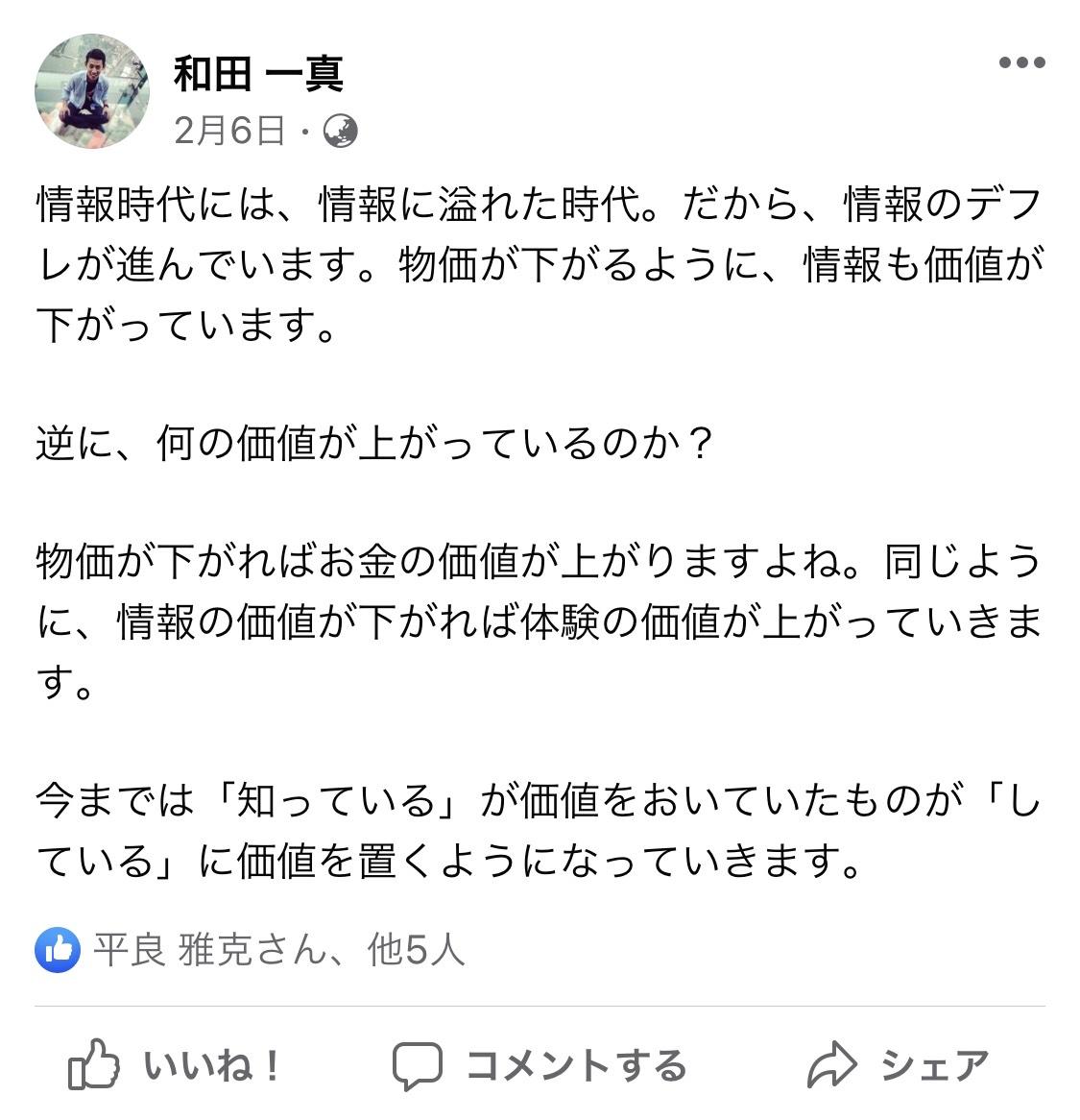 f:id:wadakazuma:20210511175330j:plain
