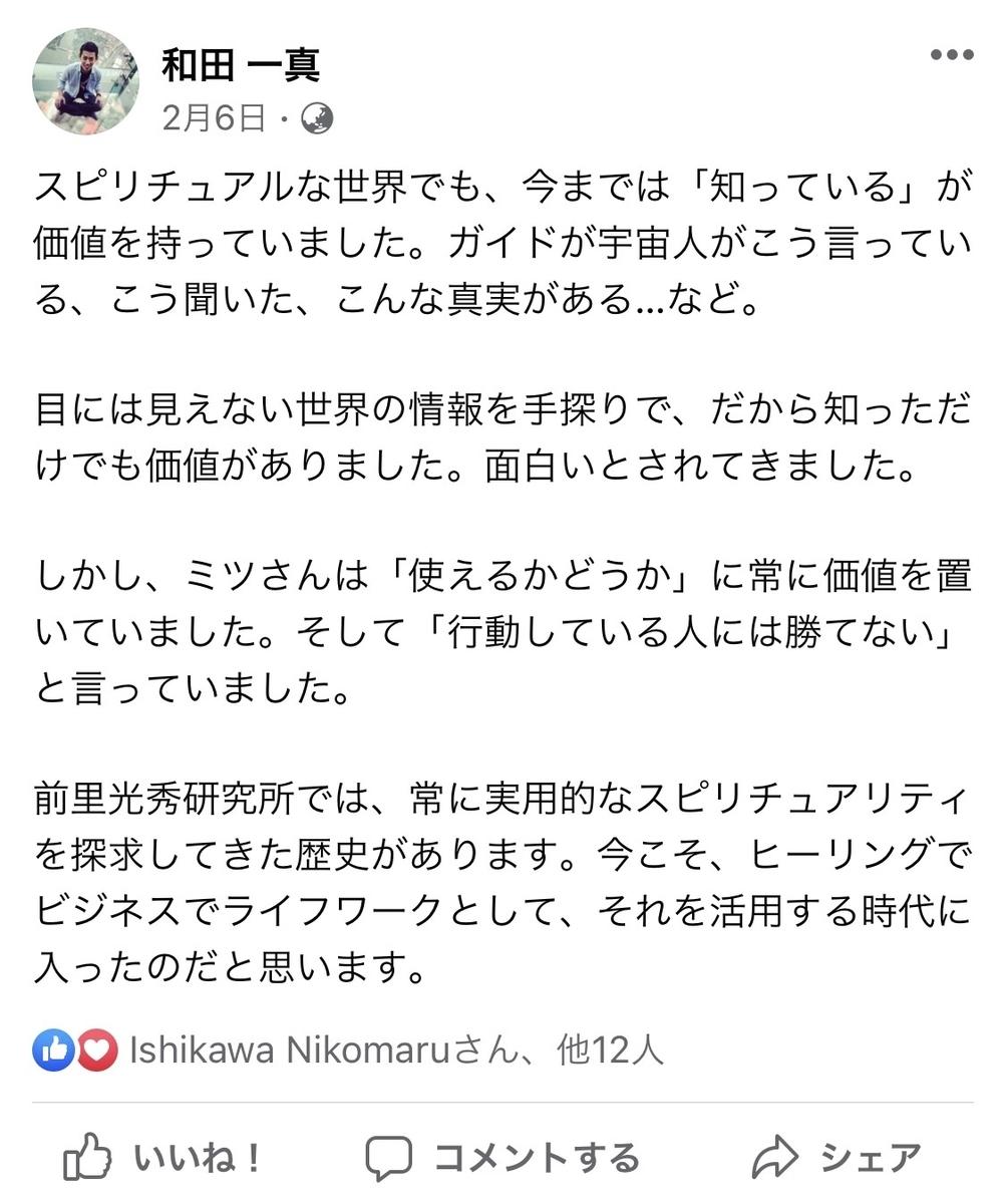 f:id:wadakazuma:20210511175353j:plain