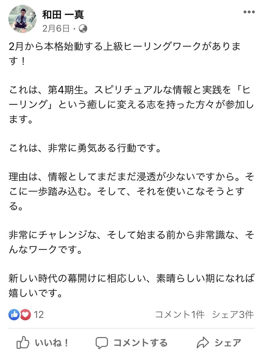 f:id:wadakazuma:20210511175459j:plain