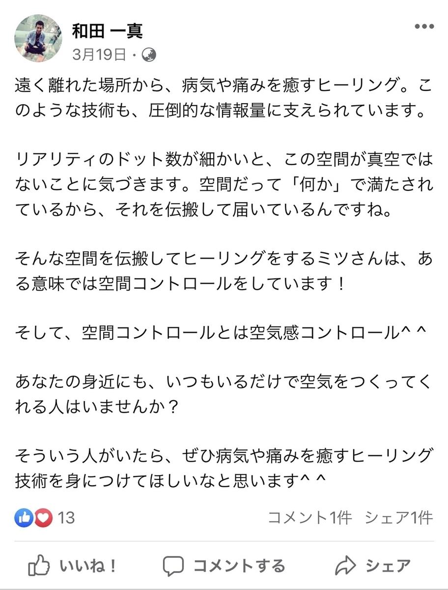 f:id:wadakazuma:20210511175557j:plain