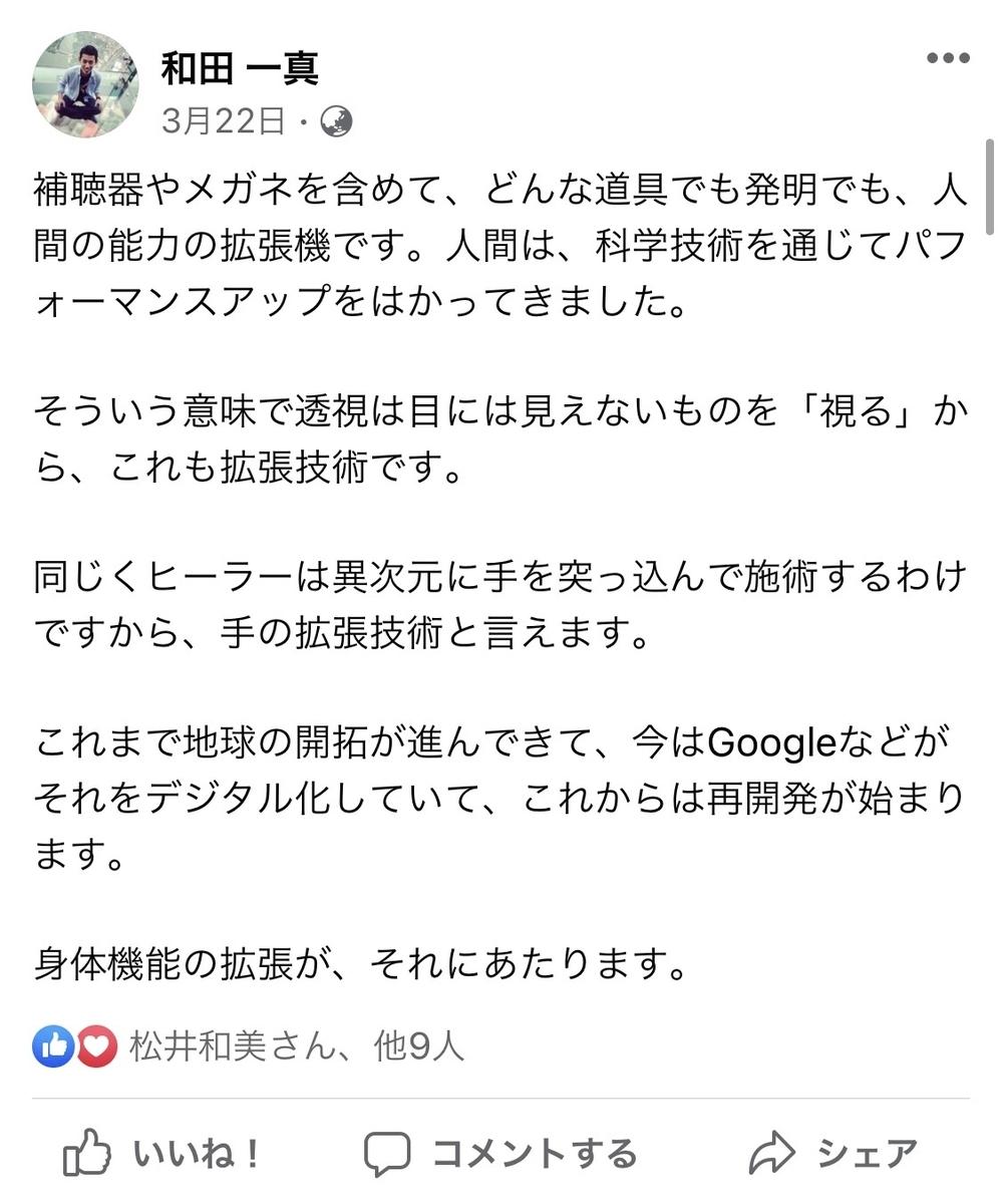 f:id:wadakazuma:20210511175631j:plain