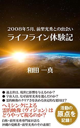 f:id:wadakazuma:20210729193511j:plain