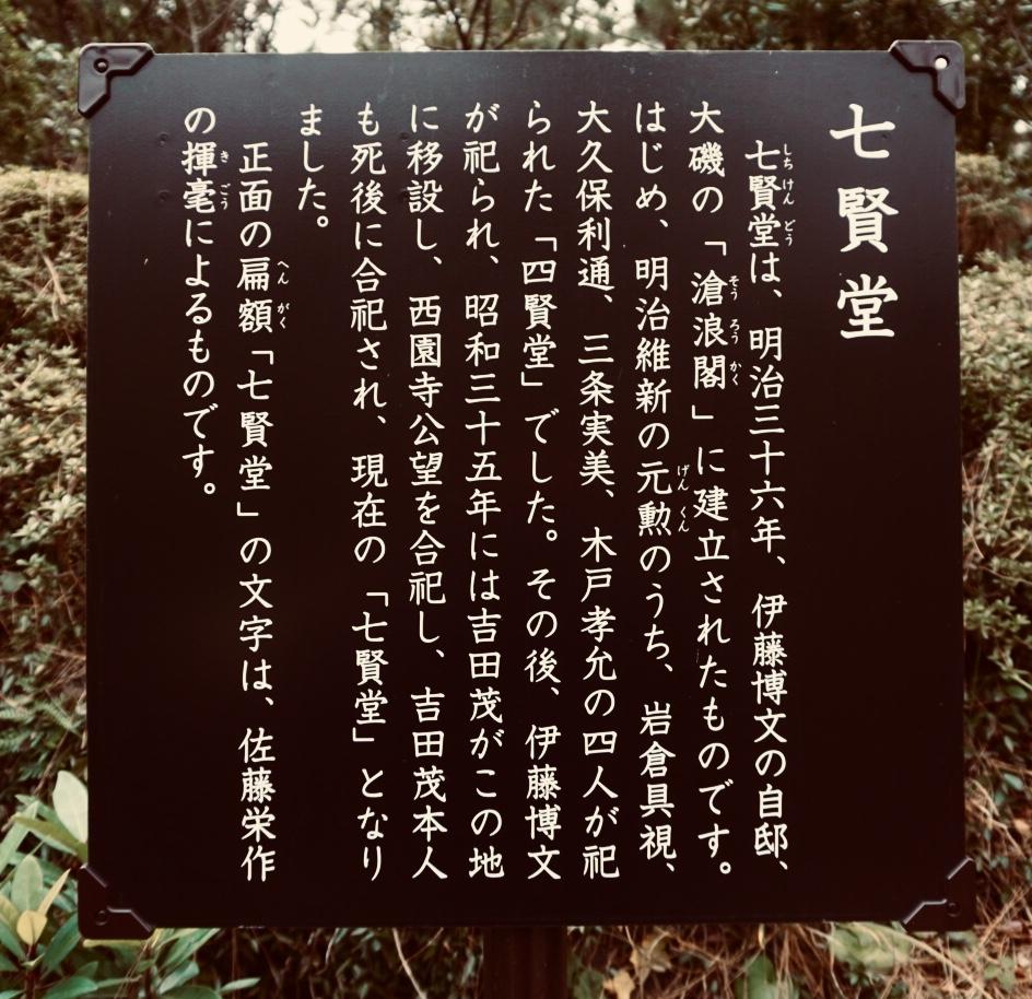 f:id:wadakogorou-weblog:20181228194017j:plain