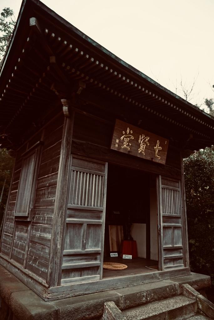 f:id:wadakogorou-weblog:20181228194321j:plain