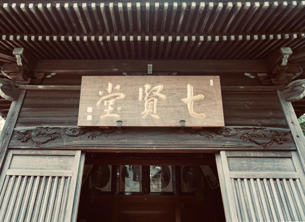 f:id:wadakogorou-weblog:20181228194404j:plain