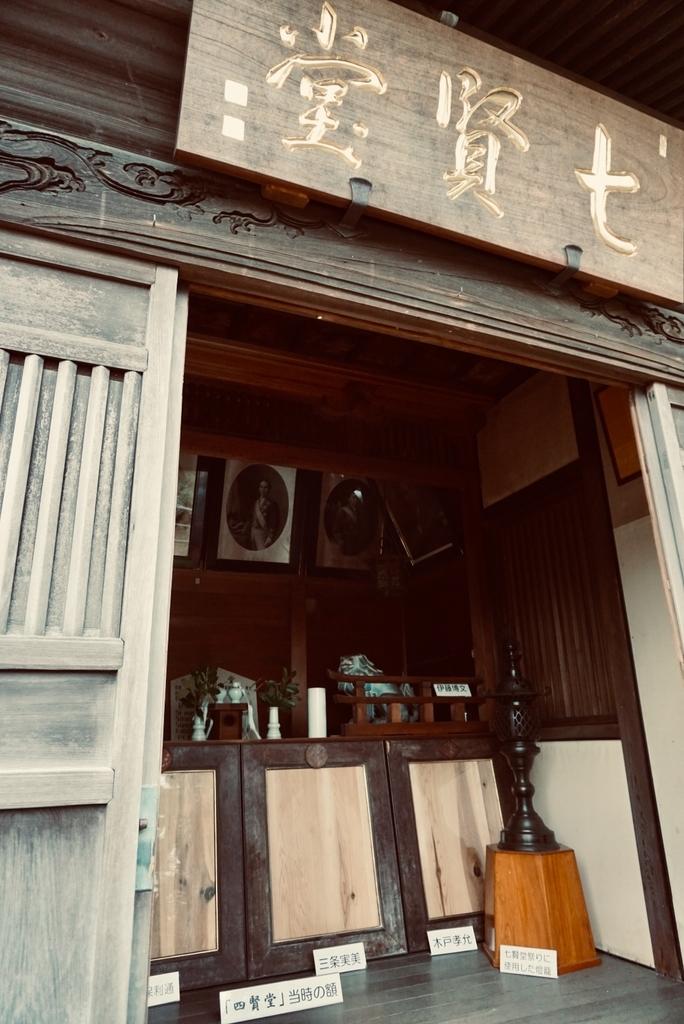 f:id:wadakogorou-weblog:20181228194430j:plain