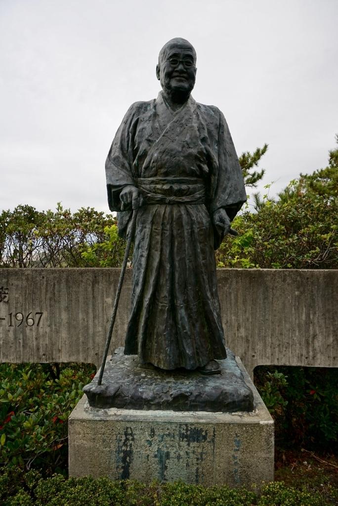 f:id:wadakogorou-weblog:20181228195530j:plain