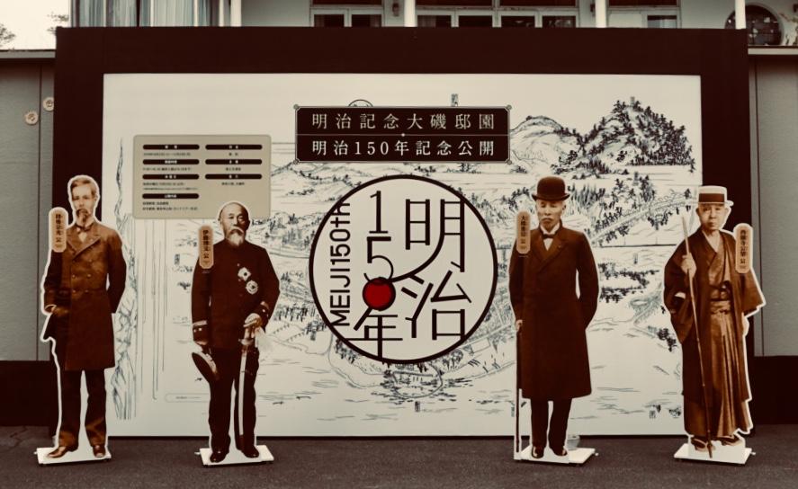 f:id:wadakogorou-weblog:20181228200755j:plain
