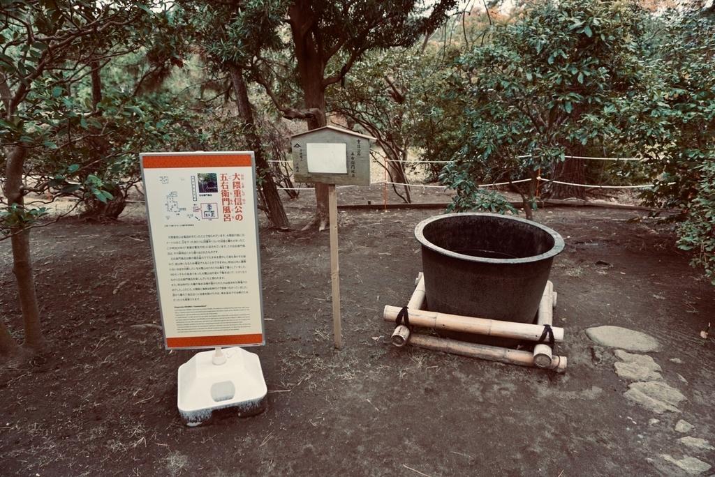 f:id:wadakogorou-weblog:20181228202708j:plain