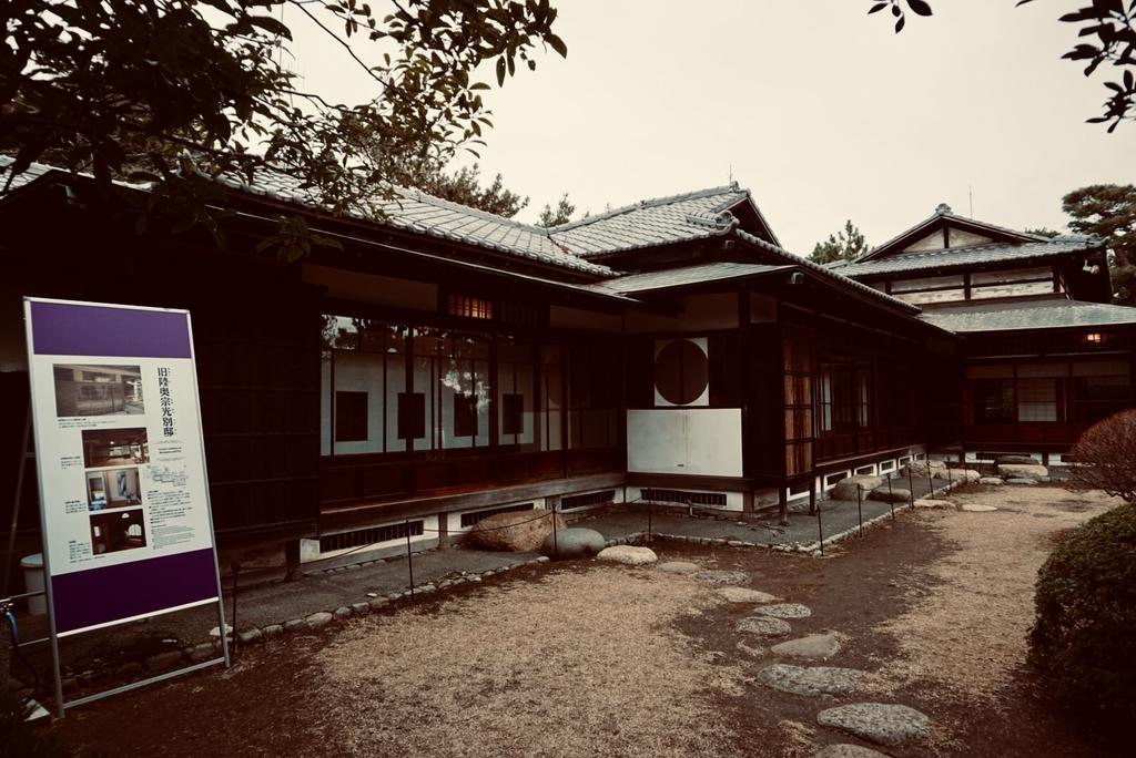 f:id:wadakogorou-weblog:20181228203204j:plain