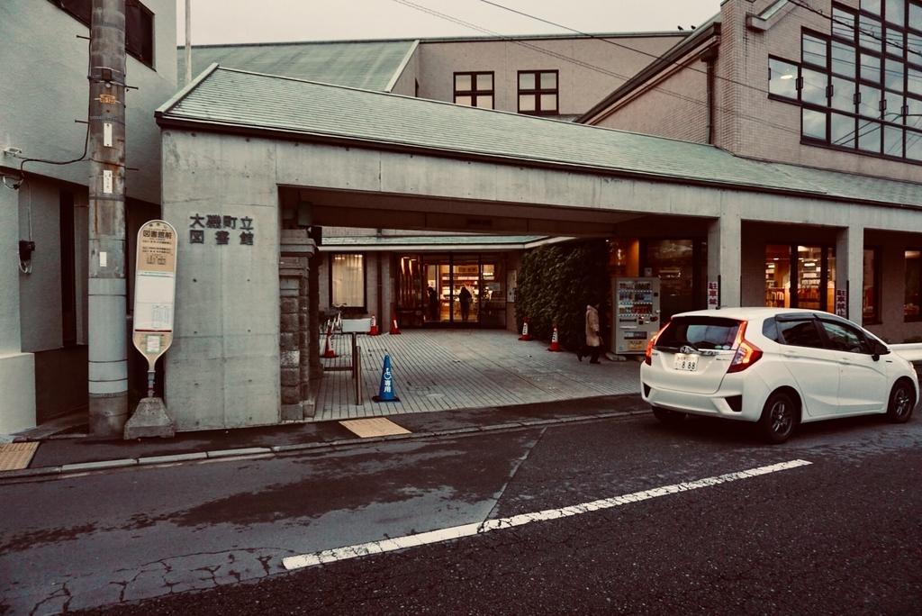 f:id:wadakogorou-weblog:20181228231507j:plain