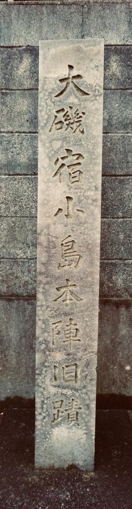 f:id:wadakogorou-weblog:20181229122840j:plain