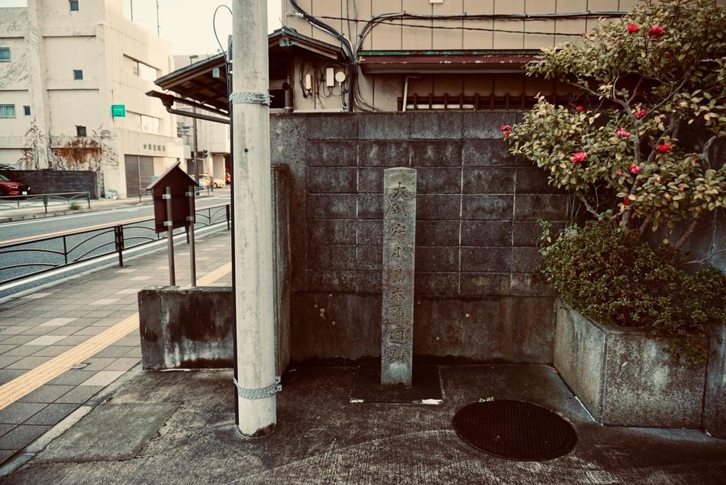 f:id:wadakogorou-weblog:20181229123005j:plain