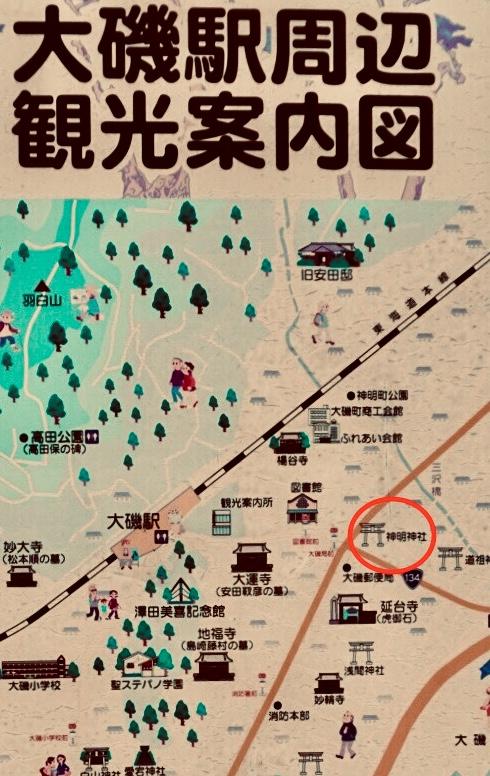 f:id:wadakogorou-weblog:20181229125306j:plain