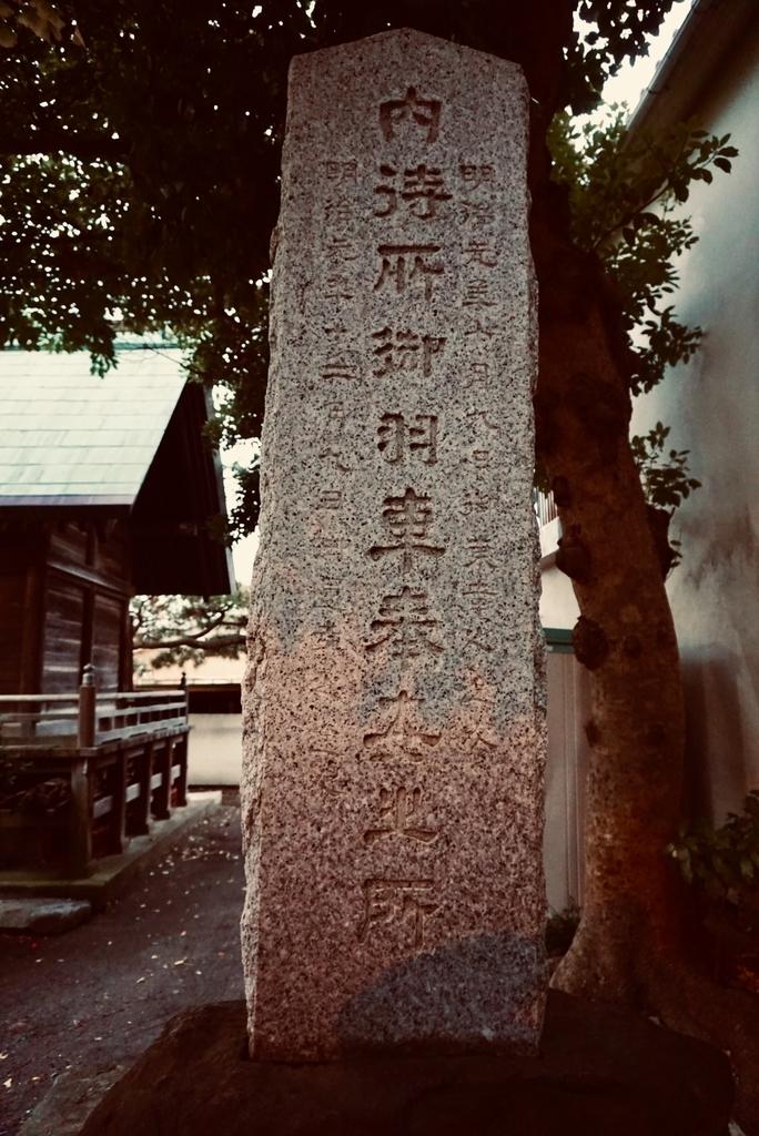 f:id:wadakogorou-weblog:20181229125814j:plain