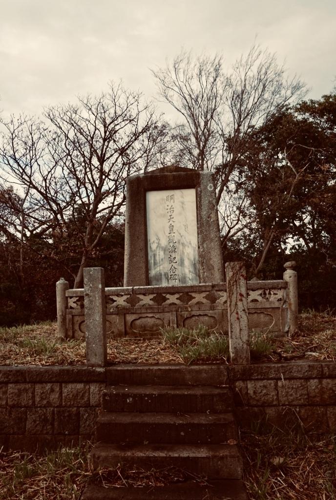 f:id:wadakogorou-weblog:20181229134541j:plain