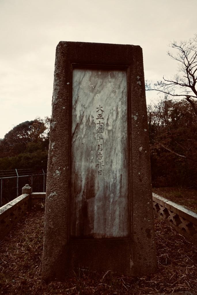 f:id:wadakogorou-weblog:20181229135817j:plain