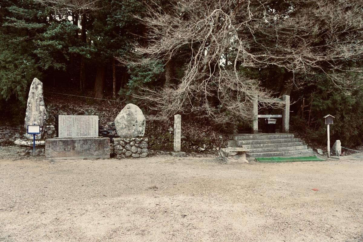 f:id:wadakogorou-weblog:20190521124107j:plain