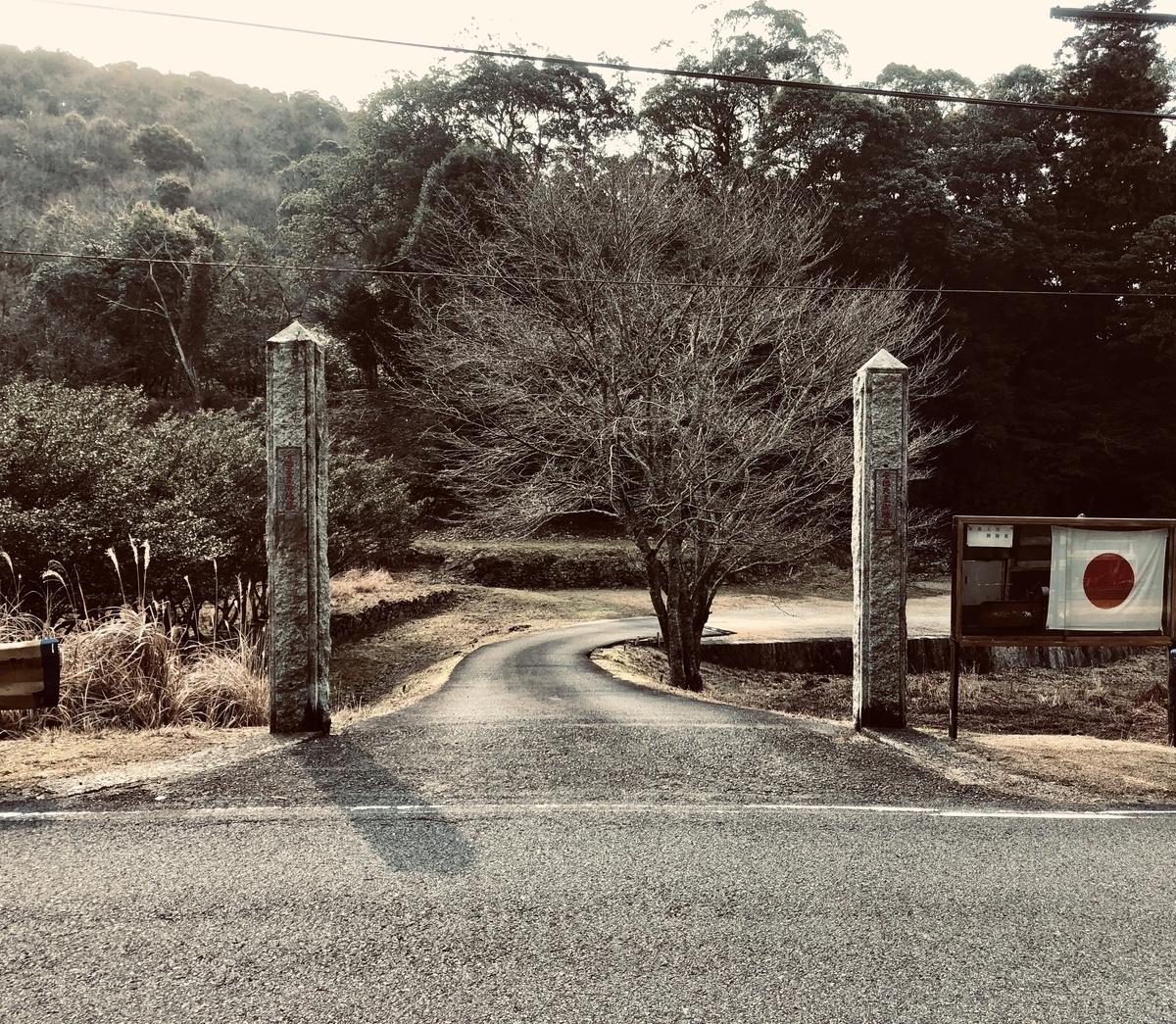f:id:wadakogorou-weblog:20190521124131j:plain