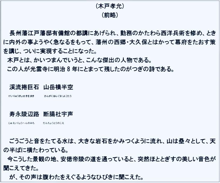f:id:wadakogorou-weblog:20190521125343j:plain
