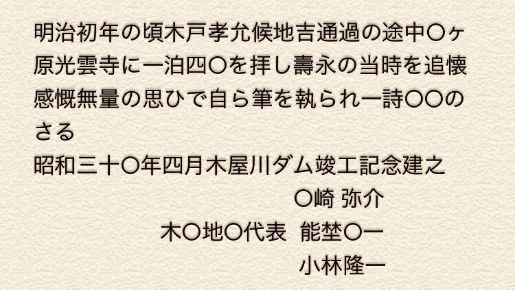 f:id:wadakogorou-weblog:20190612154053j:plain
