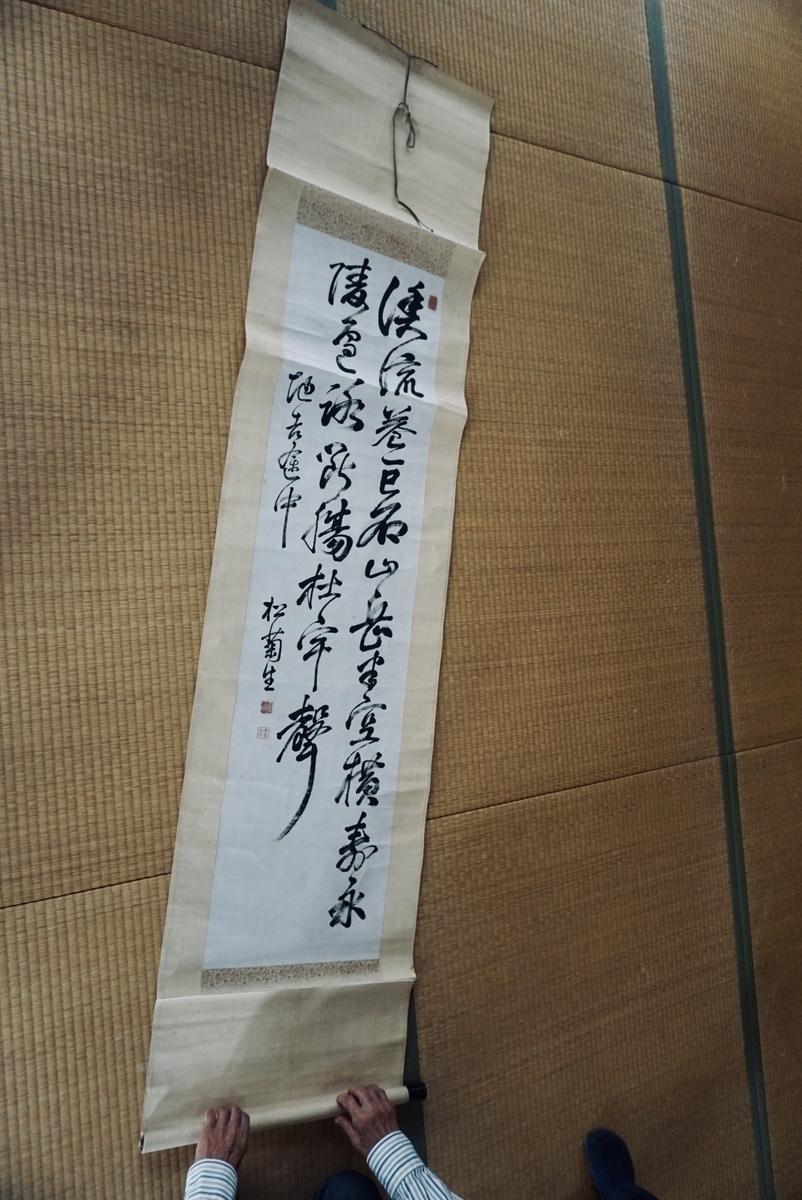 f:id:wadakogorou-weblog:20190612185511j:plain