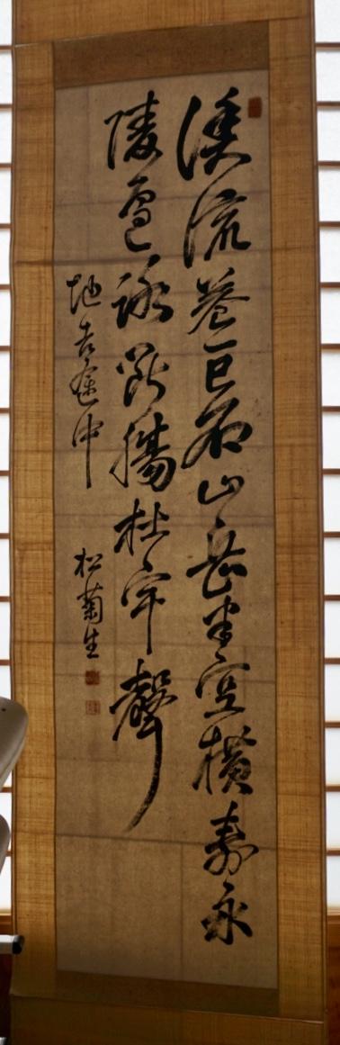 f:id:wadakogorou-weblog:20190612191545j:plain