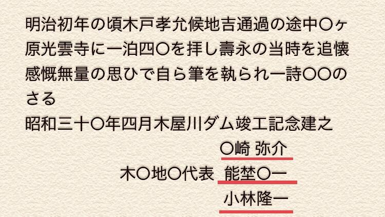 f:id:wadakogorou-weblog:20190721230134j:plain