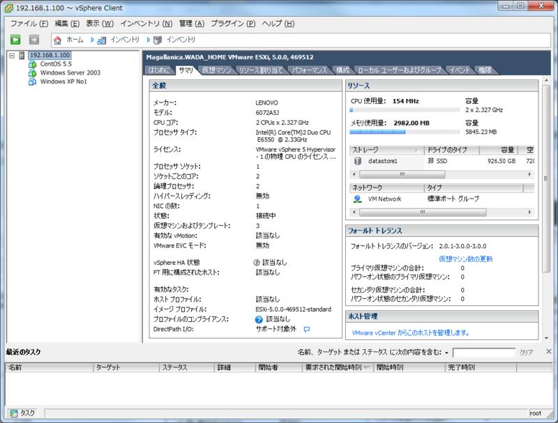 f:id:wadatka:20111211171725p:image:w640
