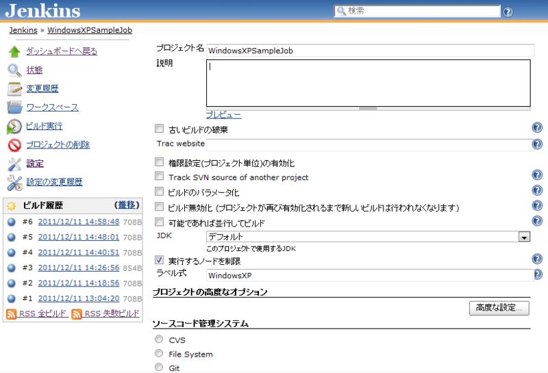 f:id:wadatka:20111211172657p:image:w360