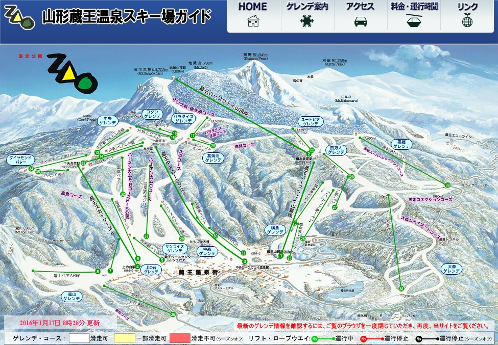 f:id:wadayasuhiro:20170517141101j:plain