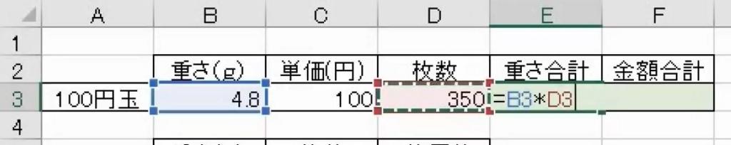 f:id:waenavi:20180725142526j:plain