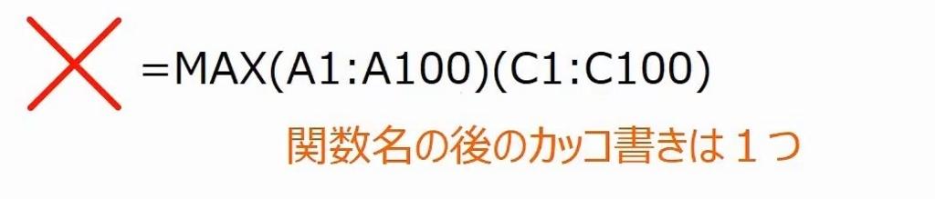 f:id:waenavi:20180725154110j:plain