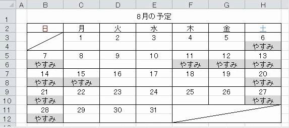 f:id:waenavi:20180801144413j:plain