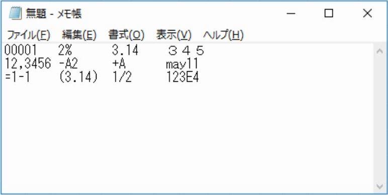 f:id:waenavi:20180805124720j:plain