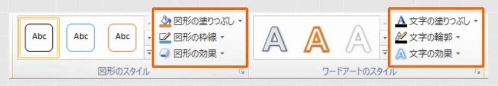f:id:waenavi:20180807224818j:plain