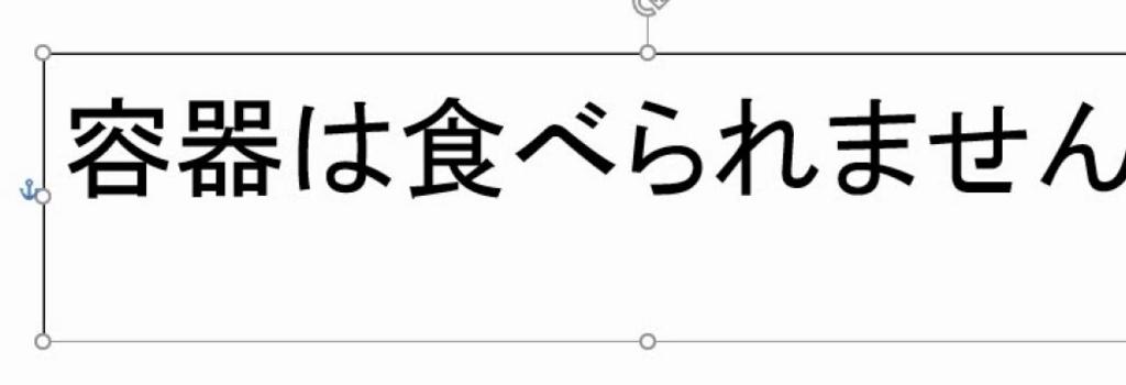 f:id:waenavi:20180807225356j:plain