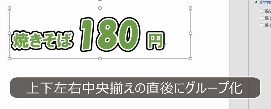 f:id:waenavi:20180807235511j:plain