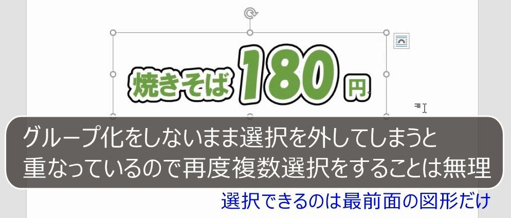 f:id:waenavi:20180808001254j:plain