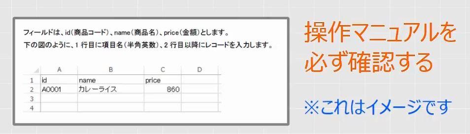 f:id:waenavi:20180810114146j:plain
