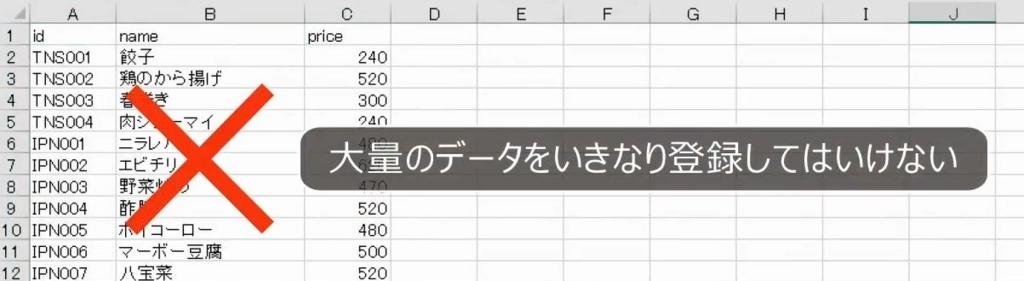 f:id:waenavi:20180810115125j:plain