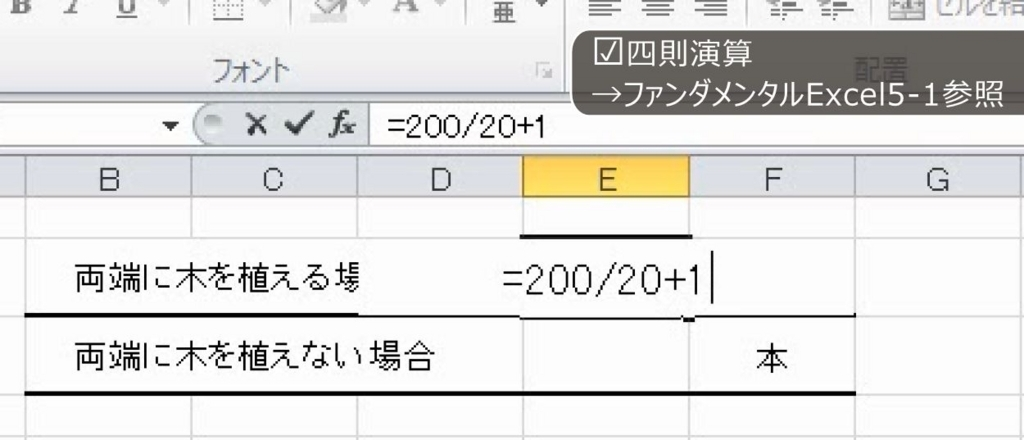 f:id:waenavi:20180812203623j:plain