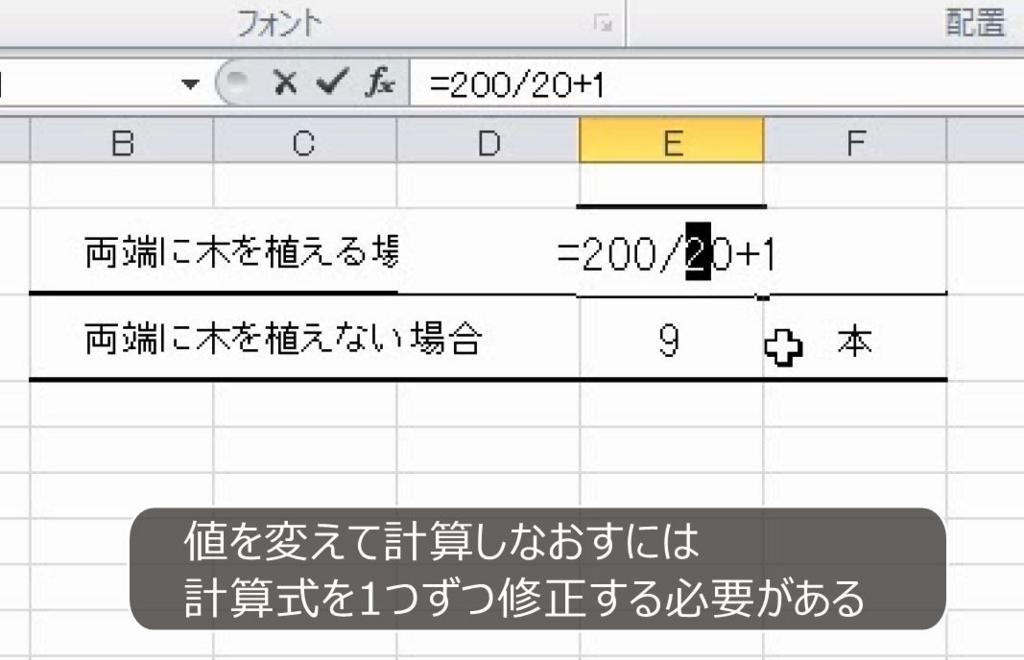 f:id:waenavi:20180812203934j:plain