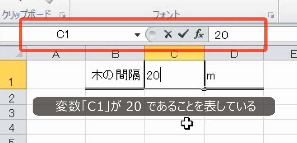 f:id:waenavi:20180812205812j:plain