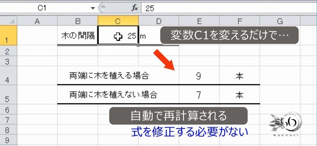 f:id:waenavi:20180812211853j:plain