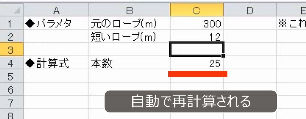 f:id:waenavi:20180812214005j:plain