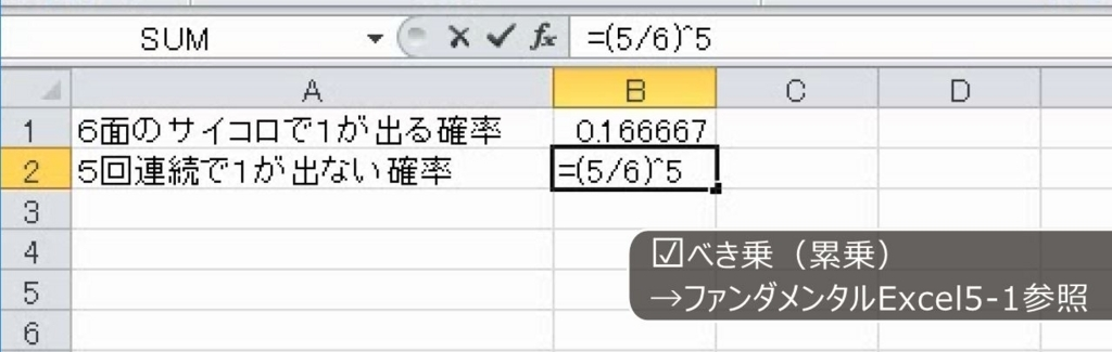 f:id:waenavi:20180812215008j:plain